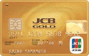 Idemia Und Jcb Testen Erstmals F Code Zahlungskarte In Japan