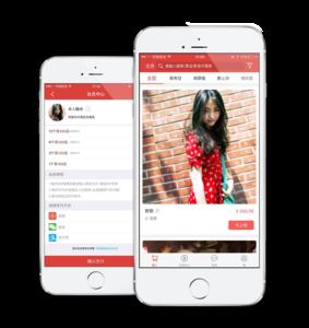 Beste dating-apps für junge erwachsene 2020